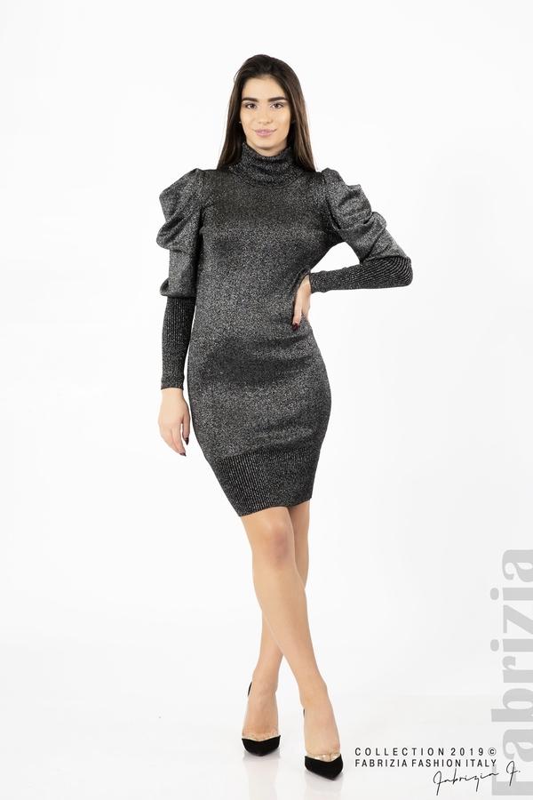 Дамска рокля с ламе бежов черен/сребрист 2  fabrizia