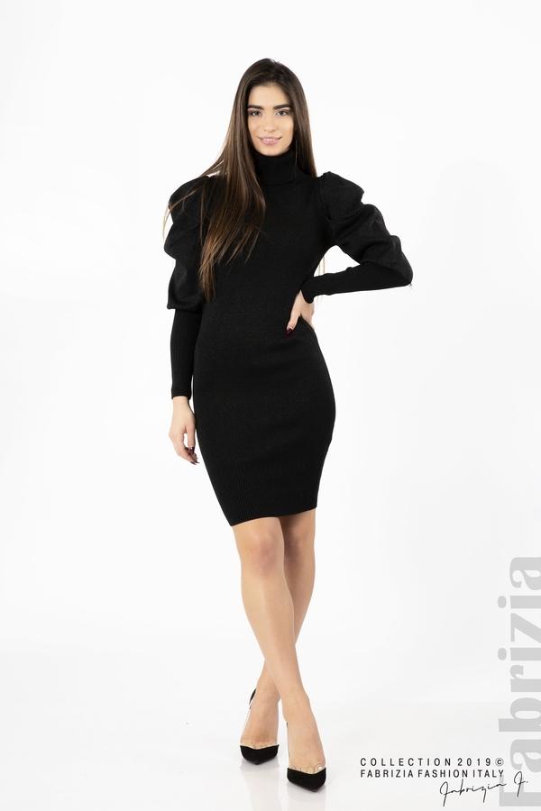 Дамска рокля с ламе бежов черен 2  fabrizia