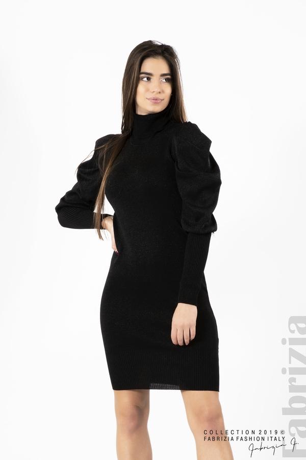 Дамска рокля с ламе бежов черен 1  fabrizia