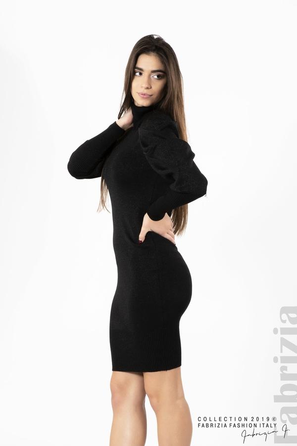 Дамска рокля с ламе бежов черен 3  fabrizia