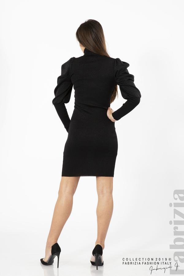 Дамска рокля с ламе бежов черен 4  fabrizia