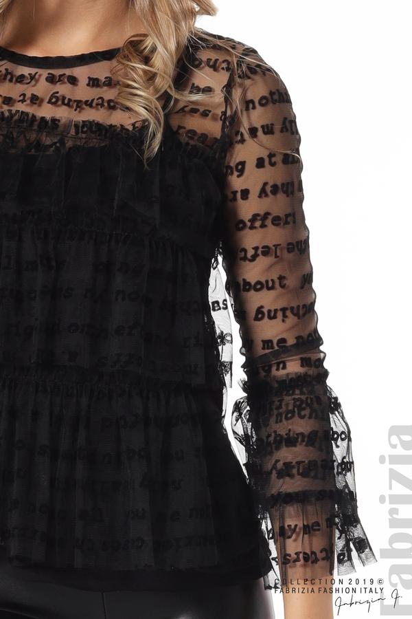 Тюлена блуза с надписи черен 4 fabrizia