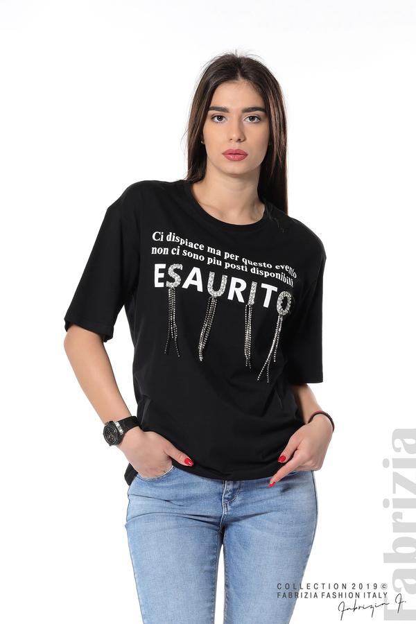 Дамска блуза с надпис Esaurito черен 1 fabrizia