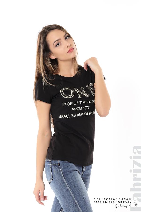 Дамска блуза с надпис One черен 1 fabrizia