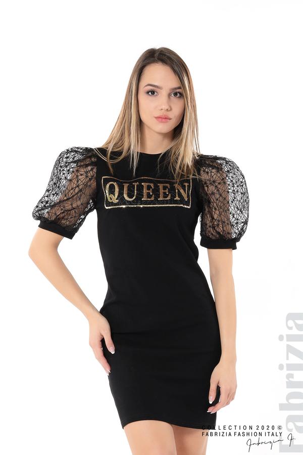 Рокля с надпис Queen и буфан ръкави черен 1 fabrizia