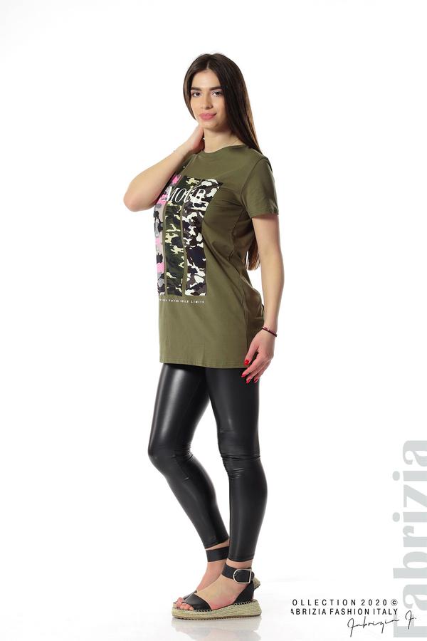 Блуза с камуфлаж и надпис Amour каки 4 fabrizia
