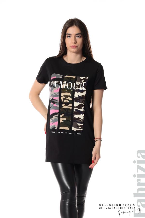 Блуза с камуфлаж и надпис Amour черен 2 fabrizia