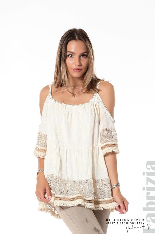 Блуза с изрязани рамене и пайети бежов 1 fabrizia