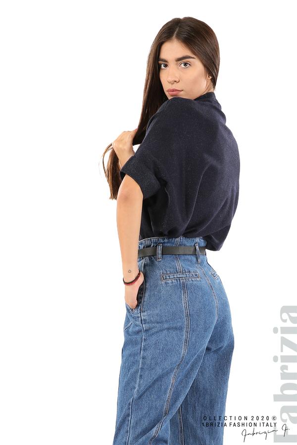Широки дънки с външни шевове и колан-3