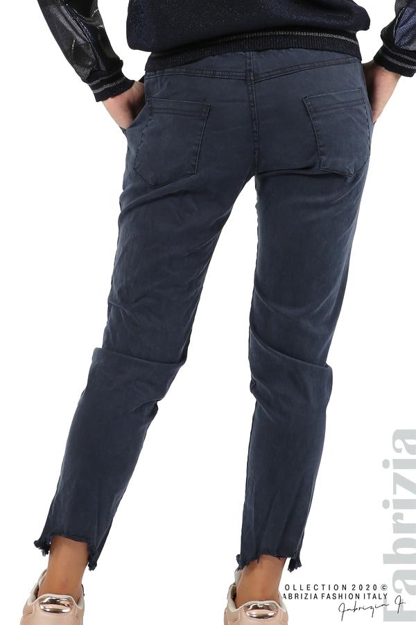 Спортен панталон с акцент на крачолите т.син 7 fabrizia