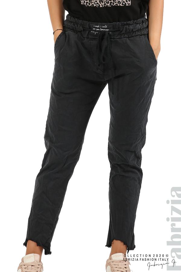 Спортен панталон с акцент на крачолите черен 2 fabrizia
