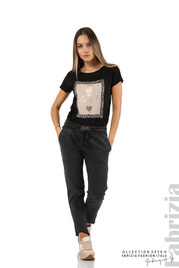 Спортен панталон с акцент на крачолите черен 1 fabrizia