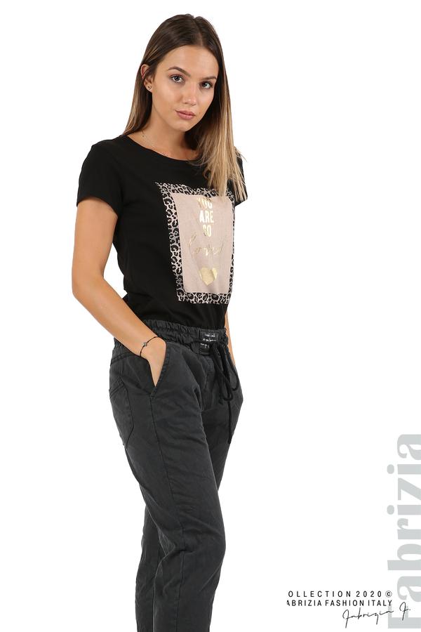 Спортен панталон с акцент на крачолите черен 3 fabrizia