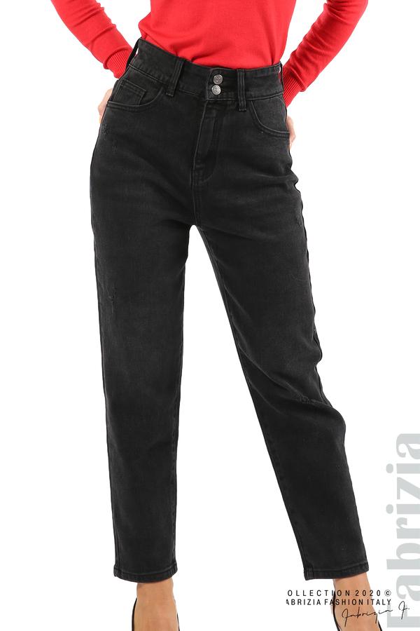 Тъмни дънки с висока талия-черен-1
