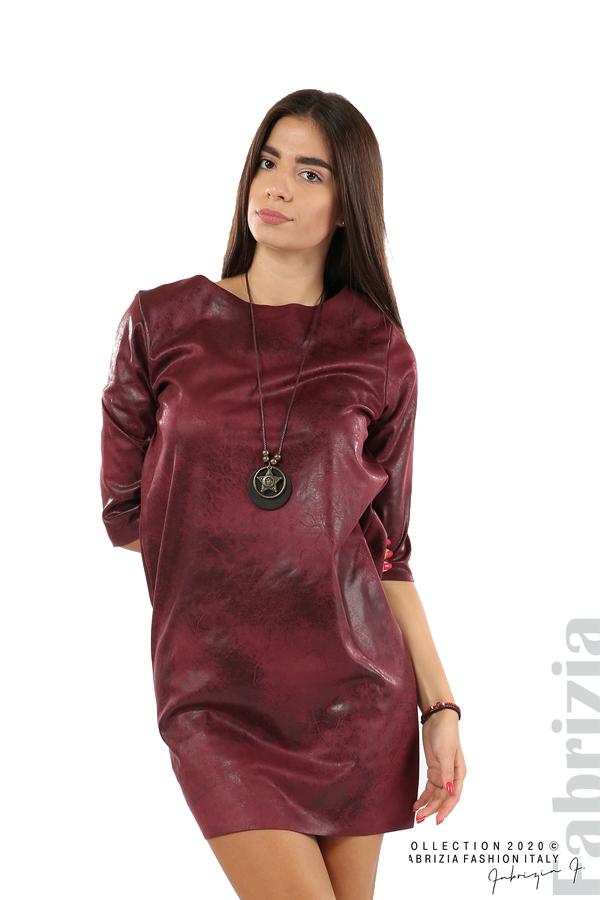 Къса кожена рокля с аксесоар-бордо-1