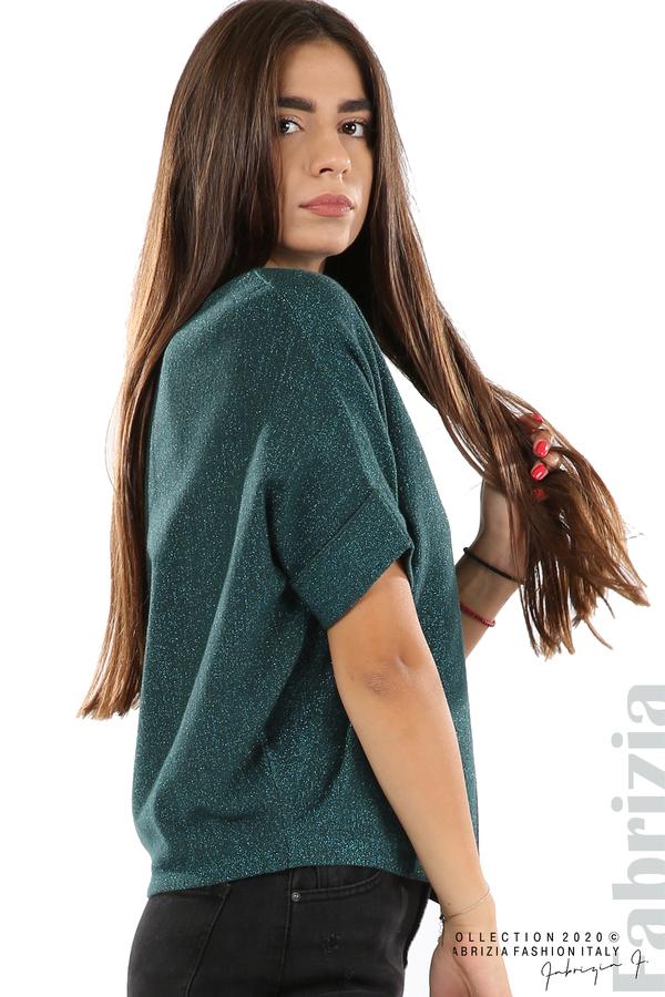 Едноцветна блуза с ламе и централна лента-т.зелен-2