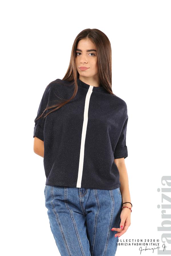 Едноцветна блуза с ламе и централна лента-т.син-1