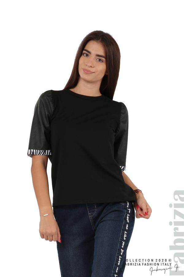 Дамска блуза с кожени буфан ръкави черен 1 fabrizia