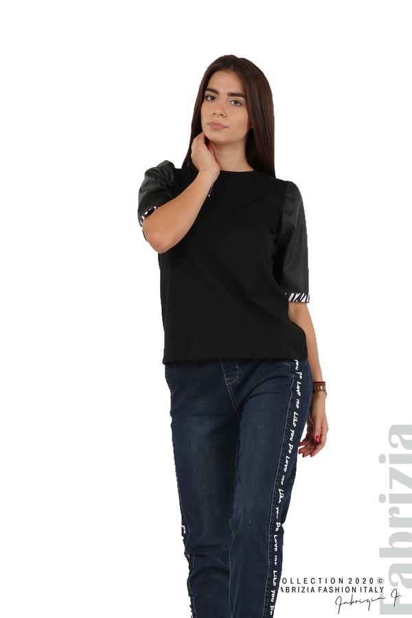 Дамска блуза с кожени буфан ръкави черен 5 fabrizia