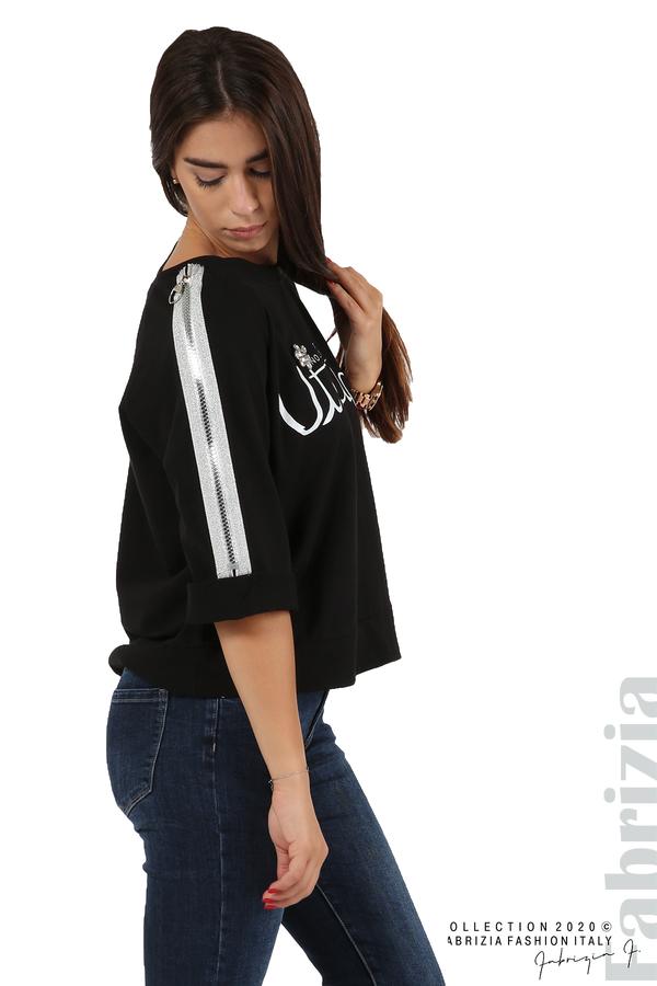 Дамска блуза с надпис Utopia черен 4 fabrizia
