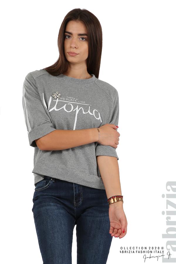 Дамска блуза с надпис Utopia сив 2 fabrizia