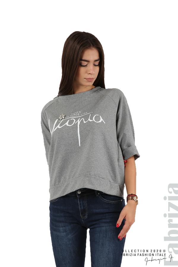 Дамска блуза с надпис Utopia сив 1 fabrizia