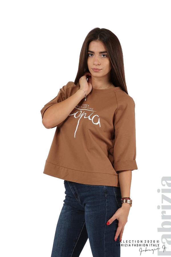 Дамска блуза с надпис Utopia кафяв 1 fabrizia