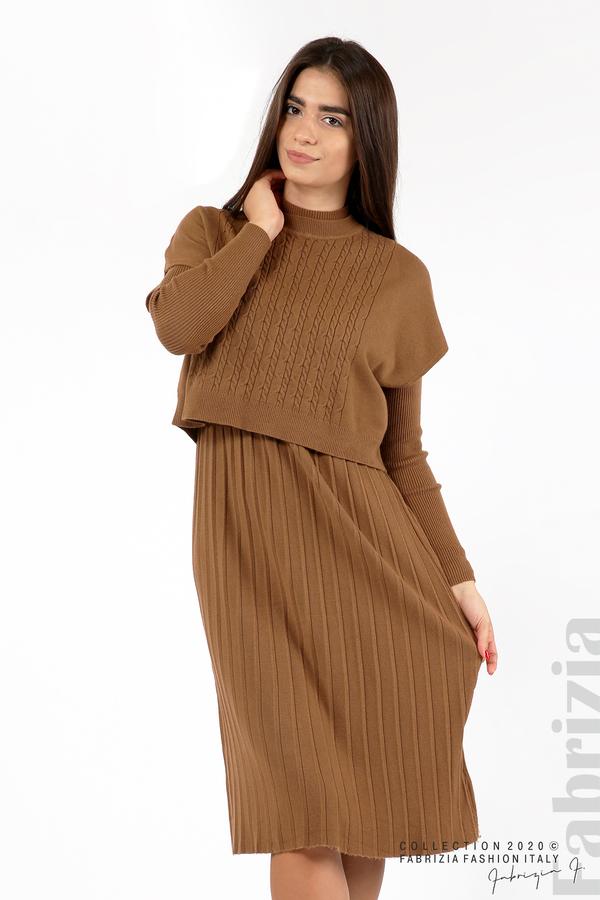 Комплект рипсена рокля и горна част без ръкави камел 3 fabrizia