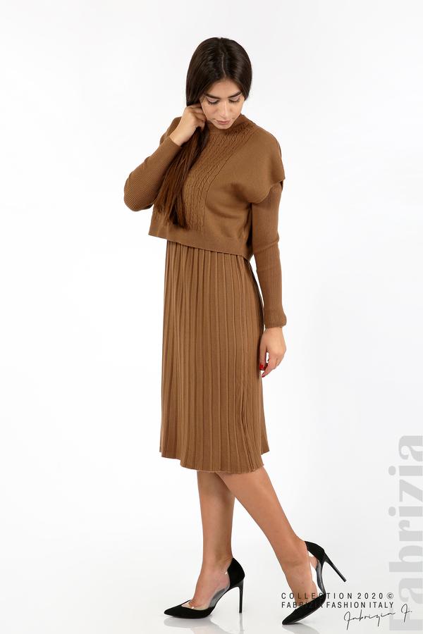 Комплект рипсена рокля и горна част без ръкави камел 4 fabrizia