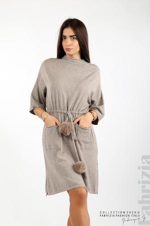 Ефектна рокля от фино плетиво