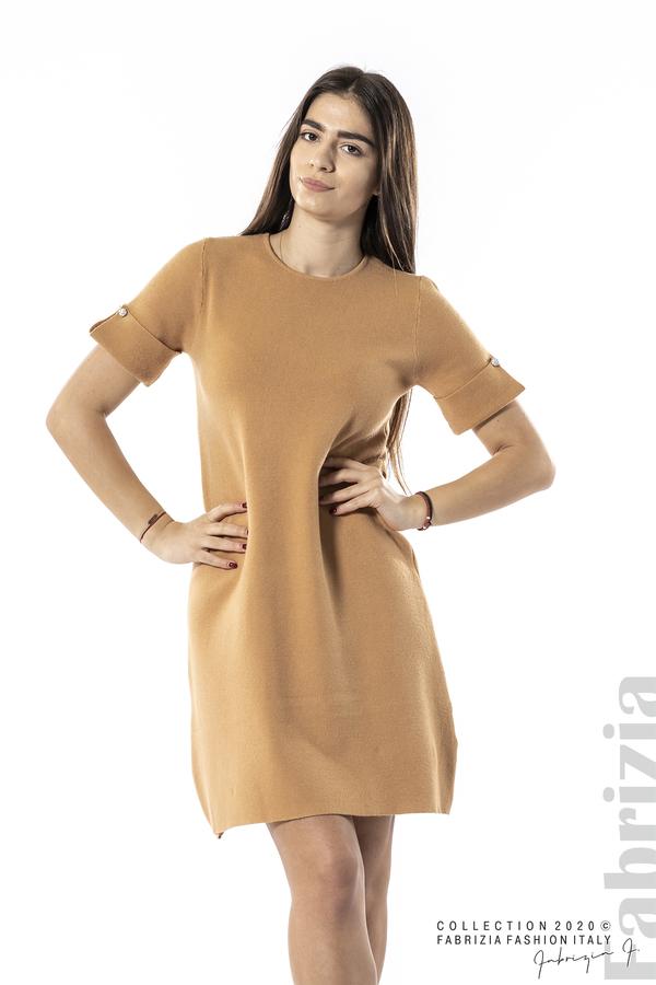 Къса едноцветна рокля камел 1 fabrizia