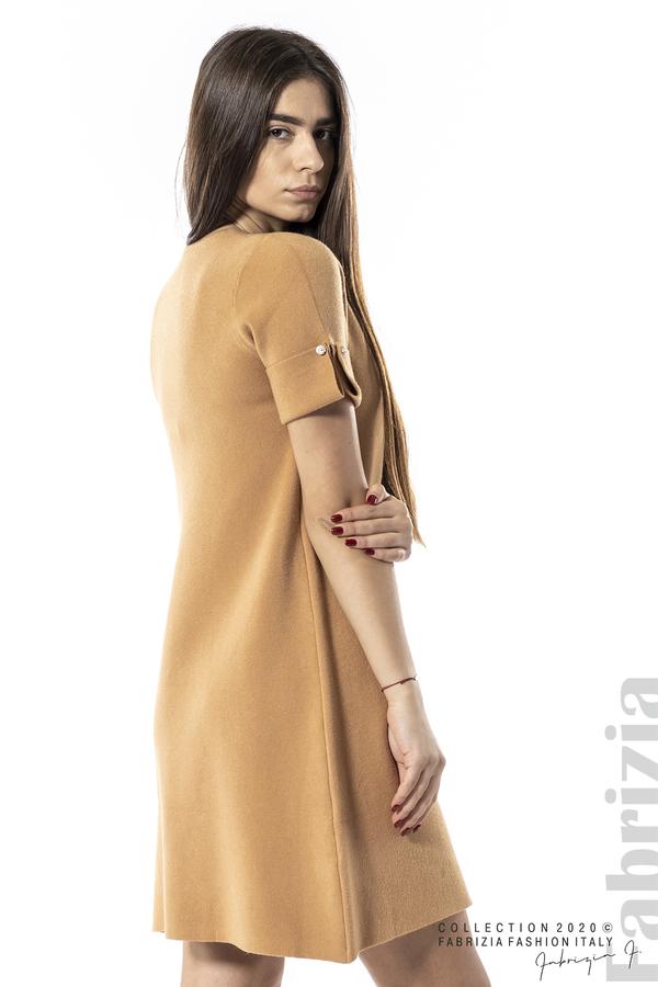 Къса едноцветна рокля камел 2 fabrizia