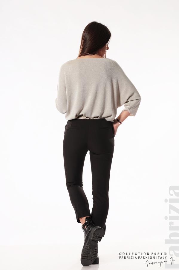 Панталон с надпис Love черен 7 fabrizia