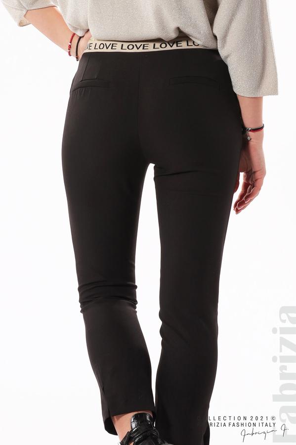 Панталон с надпис Love черен 1 fabrizia