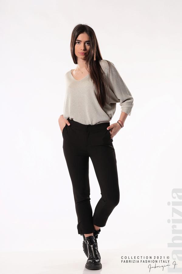 Панталон с надпис Love черен 5 fabrizia