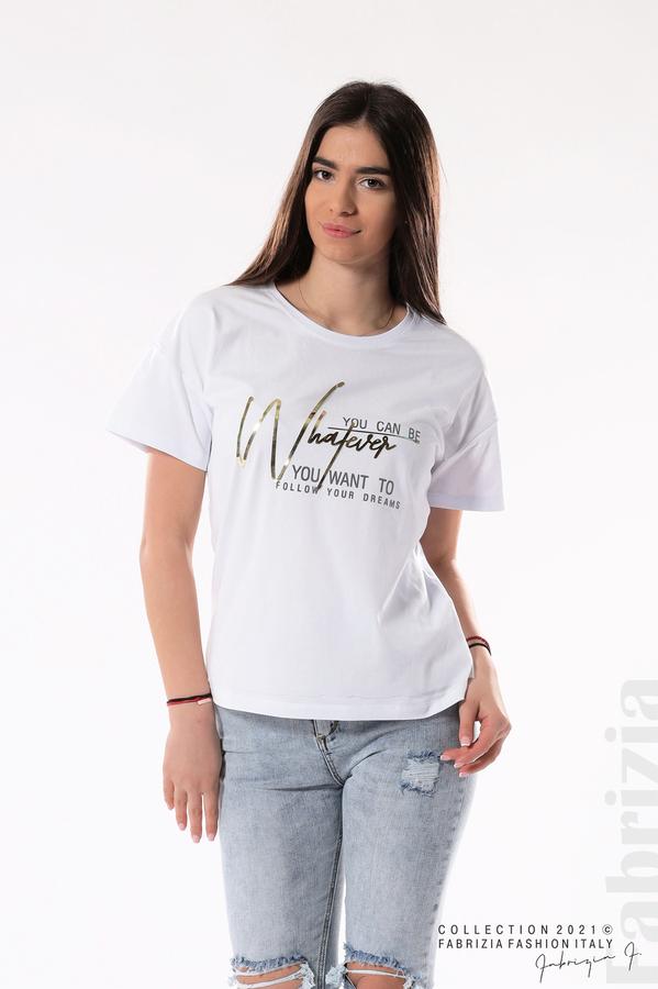 Трикотажна блуза с тюл бял 1 fabrizia