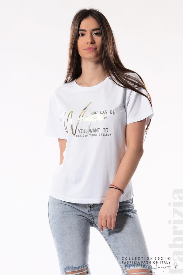 Трикотажна блуза с тюл бял 2 fabrizia