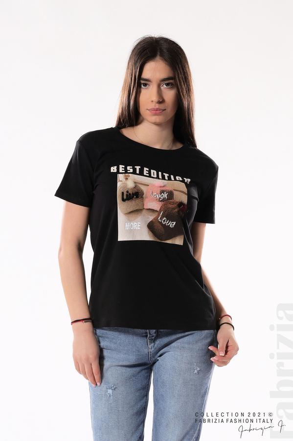 Блуза Best Edition с шапки черен 1 fabrizia