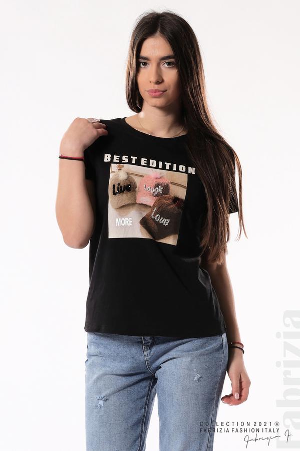 Блуза Best Edition с шапки черен 2 fabrizia