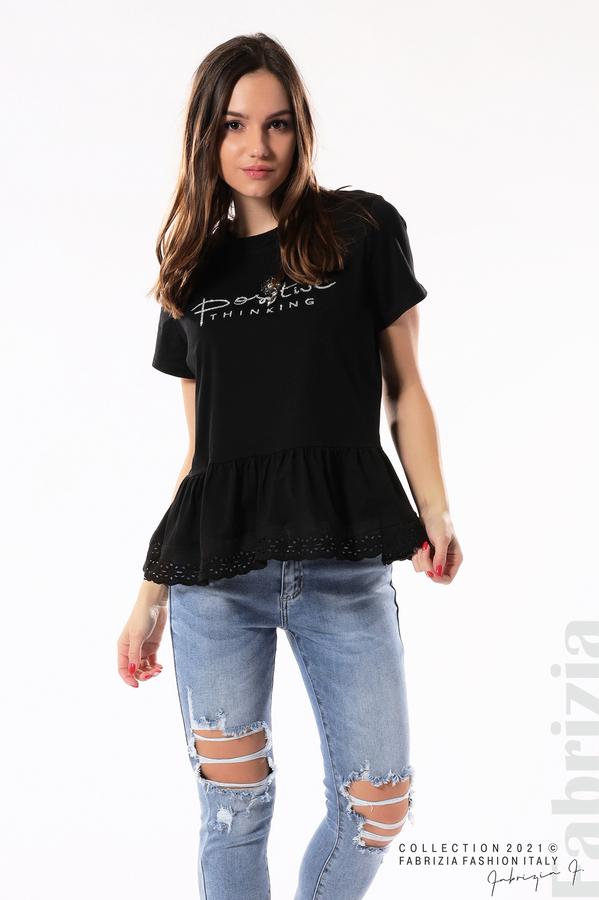 Блуза с волан и надпис Positive черен 4 fabrizia