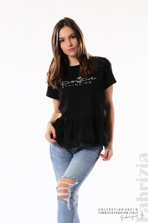 Блуза с волан и надпис Positive черен 1 fabrizia