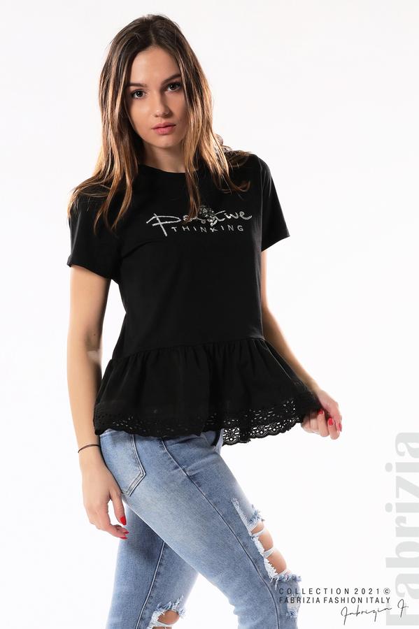Блуза с волан и надпис Positive черен 2 fabrizia