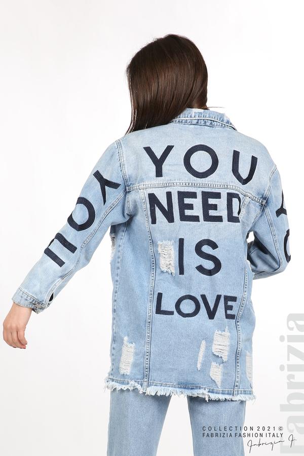 Дънково яке You Need is Love 7 fabrizia