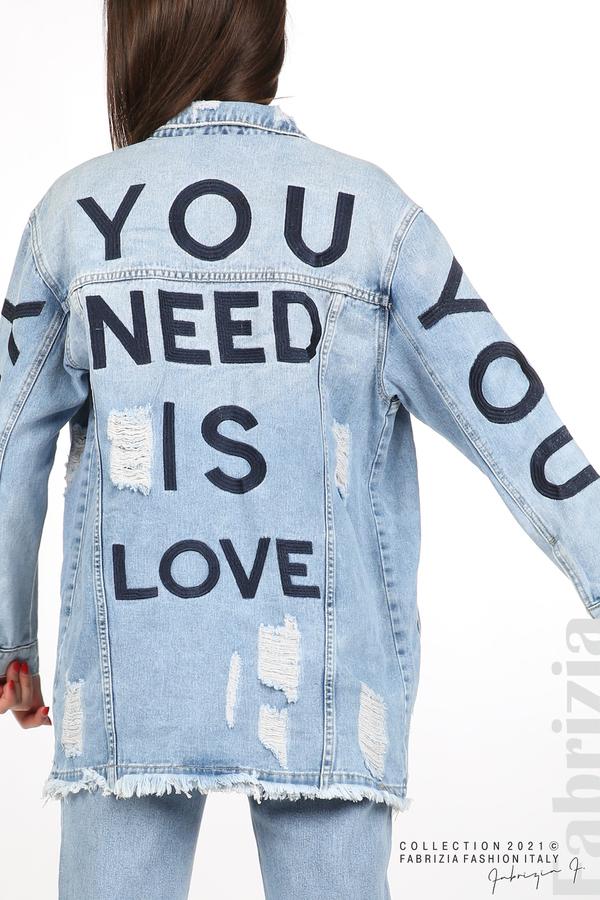 Дънково яке You Need is Love 1 fabrizia