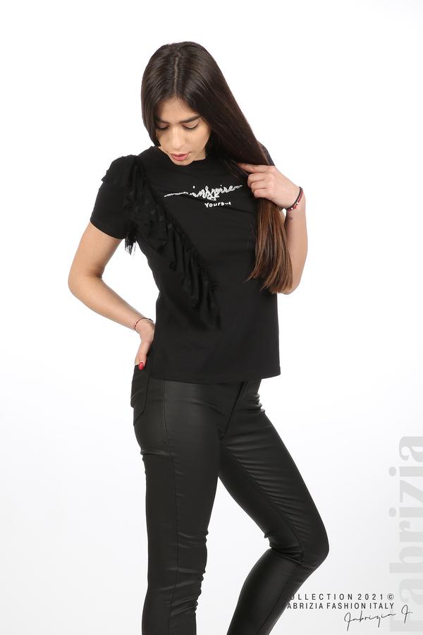 Блуза Yuorself с волани черен 4 fabrizia