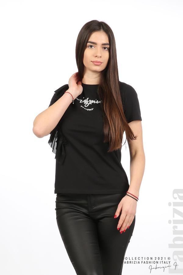 Блуза Yuorself с волани черен 1 fabrizia