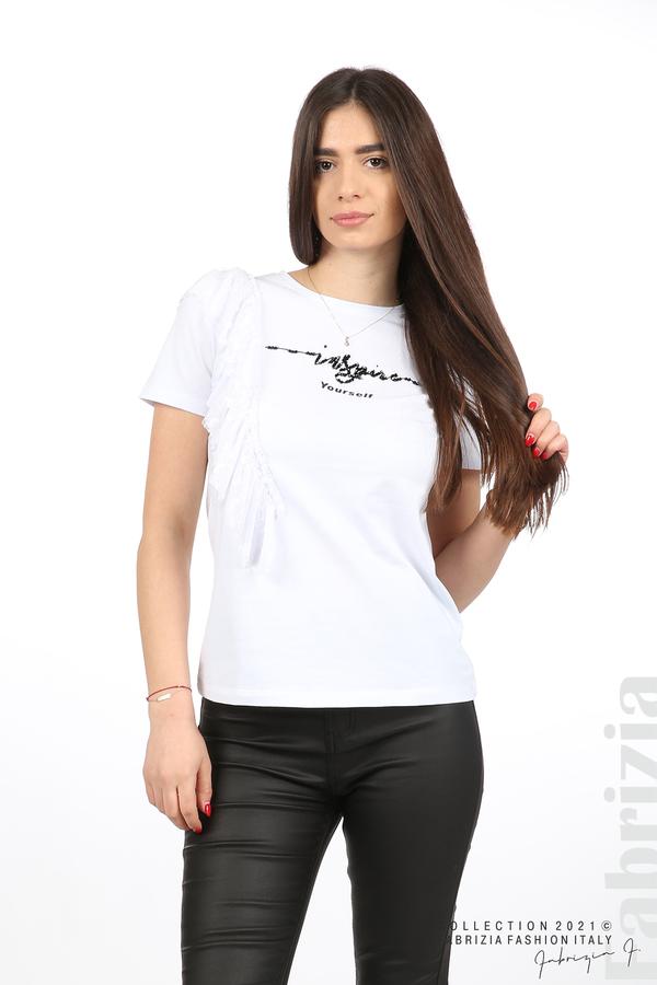 Блуза Yuorself с волани бял 1 fabrizia