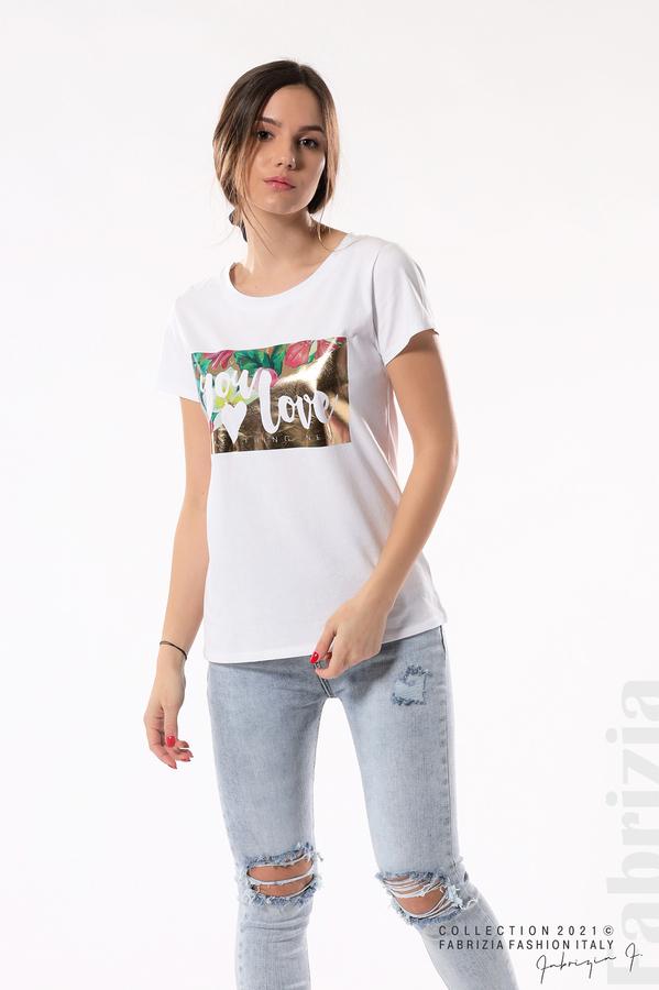 Блуза с щампа You Love бял/златист 3 fabrizia