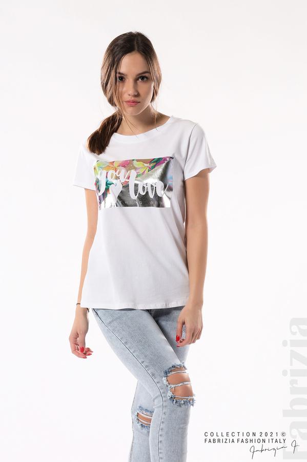 Блуза с щампа You Love бял/сребрист 4 fabrizia