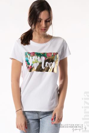Тениска с щампа You Love